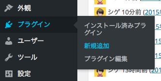 スクリーンショット 2015-05-27 23.06.11