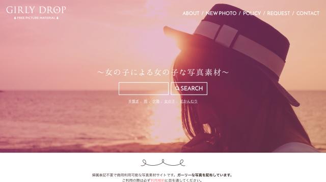 スクリーンショット 2015-06-12 15.45.17