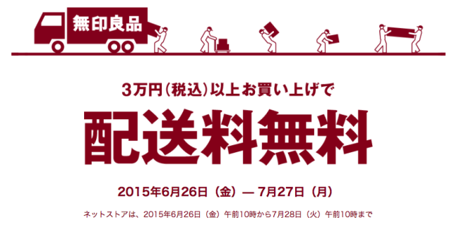 スクリーンショット 2015-07-21 21.43.09