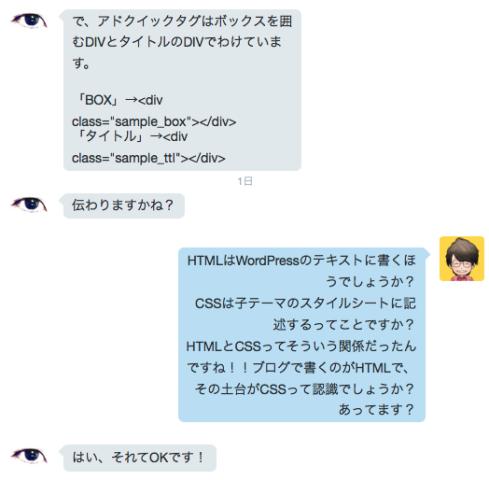 スクリーンショット 2015-08-25 18.06.59