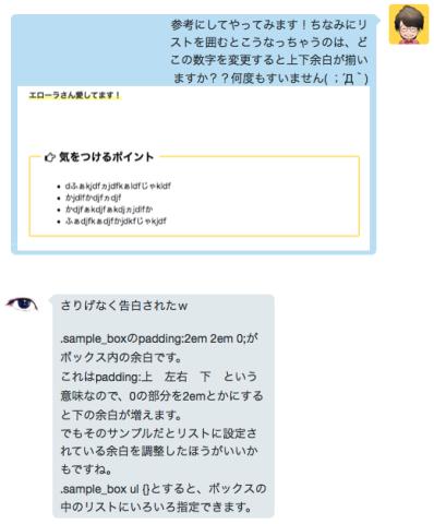 スクリーンショット 2015-08-25 20.01.27