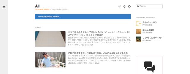 スクリーンショット 2015-09-02 12.42.17