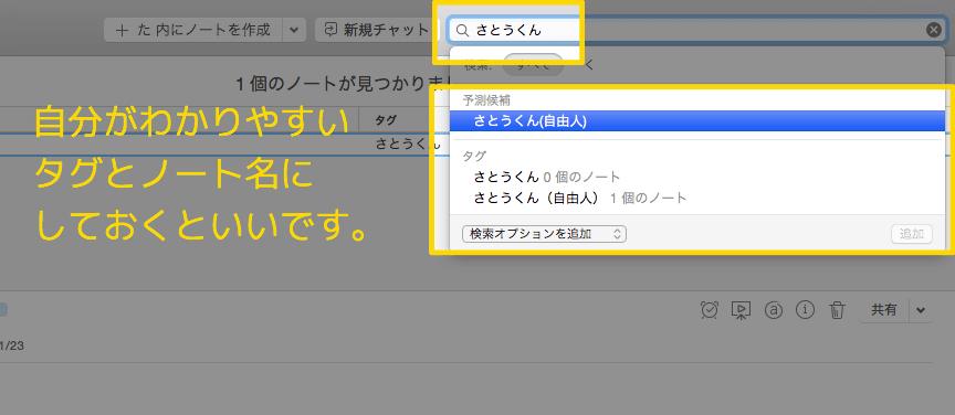 スクリーンショット 2015-11-24 11.51.12