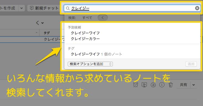 スクリーンショット 2015-11-24 11.36.36