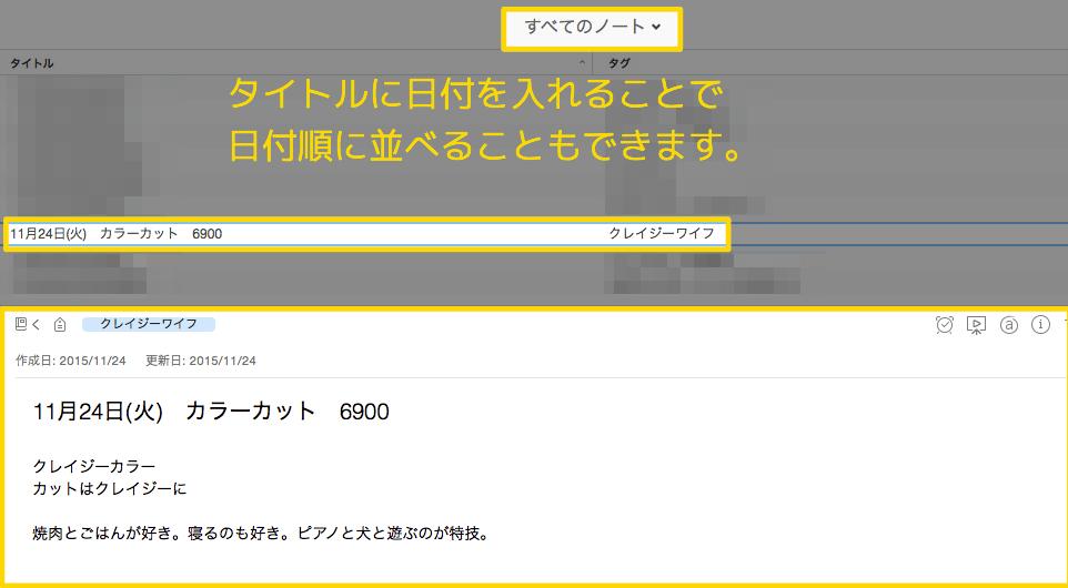 スクリーンショット_2015-11-24_13_04_55