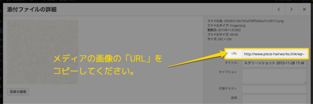 スクリーンショット 2015-11-29 11.56.00