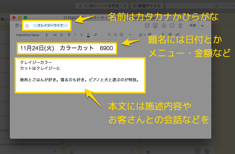 スクリーンショット 2015-11-24 11.35.48