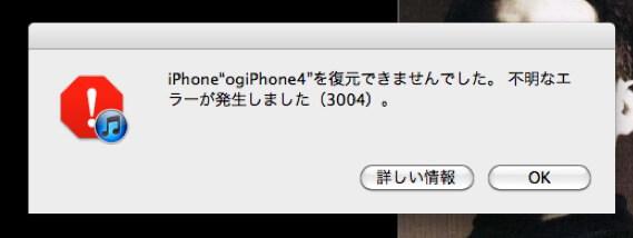 Screen017