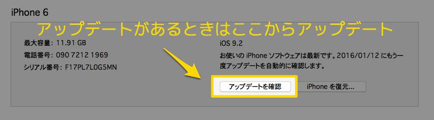 スクリーンショット 2016-01-05 11.51.37