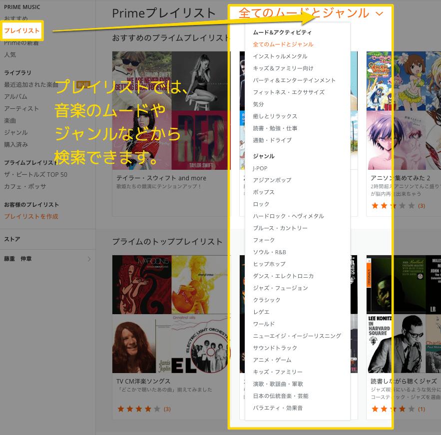 スクリーンショット 2016-02-10 19.49.05