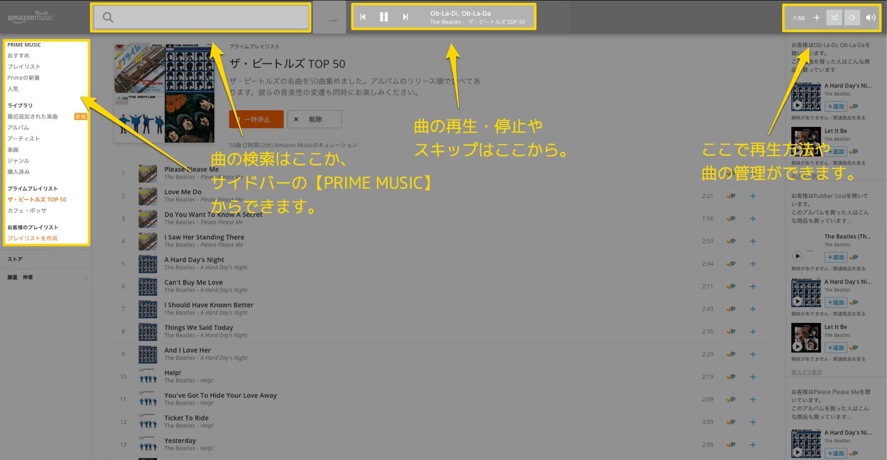 スクリーンショット 2016-02-10 18.46.58