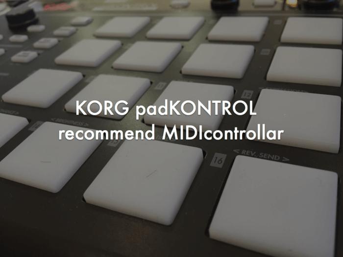 KORG padKONTROL(コルグパッドコントロール)はドラム経験者なら一番オススメなフィンガードラムパッドのMIDIコントローラー
