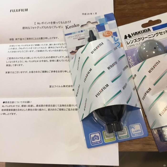 富士フイルムユーザーはMY FUJIFILMに登録しよう!活用してカメラグッズがもらえるよ