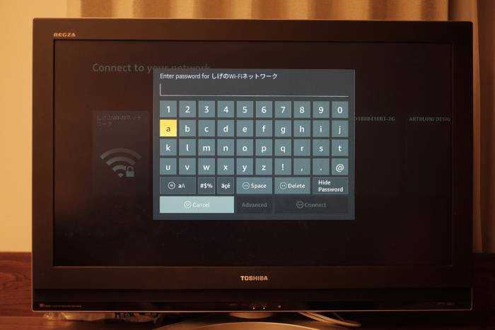 Wi-Fiのパスワードをリモコンを使って入力