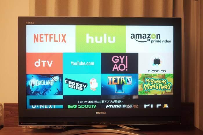 Amazon fire TV stickの中でアプリをダウンロードして使うこともできます