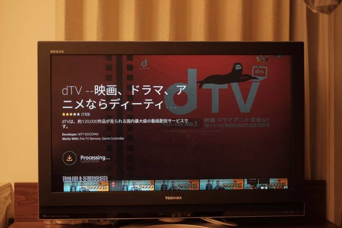 7個の視点で「Fire TV Stick」と「Amazon Fire TV」 …