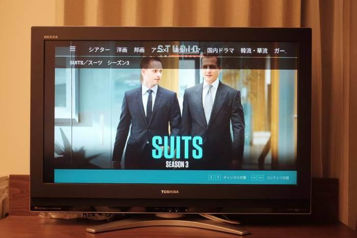 Amazonプライム・ビデオでもdTVでもスーツが見れます