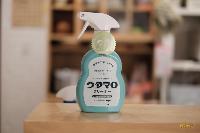 油汚れやホコリなどの家中の掃除に!「ウタマロクリーナー」を年末の大掃除用にAmazonで買ったよ