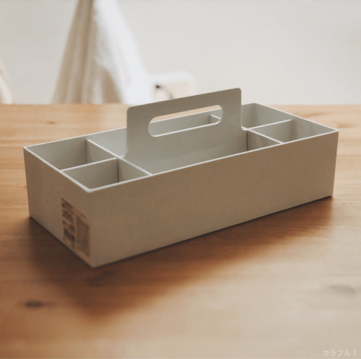 子供の日用品に無印良品の取っ手付きポリプロピレン収納キャリーボックス買ったよ
