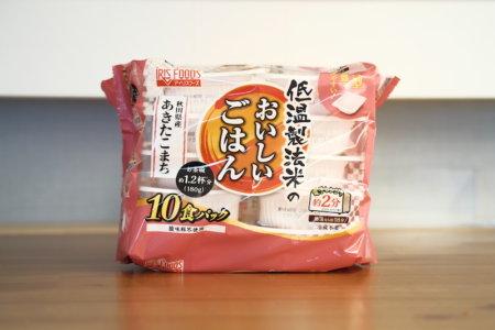 保存食としてもおすすめ!アイリスオーヤマのご飯パックは一食100円なのにあきたこまちだぞ!【PR】