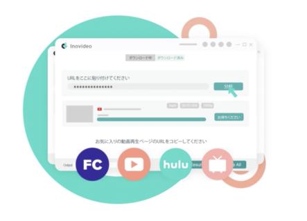 【PR】あらゆる動画サービスの動画をダウンロードできるVideoSolo 究極動画ダウンローダー(Mac版)